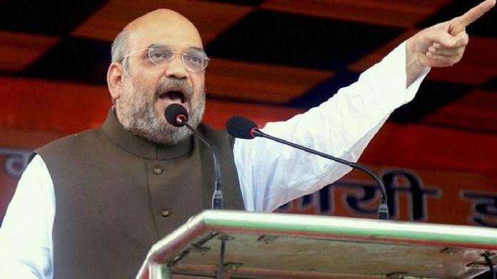 Amit Sha BJP .