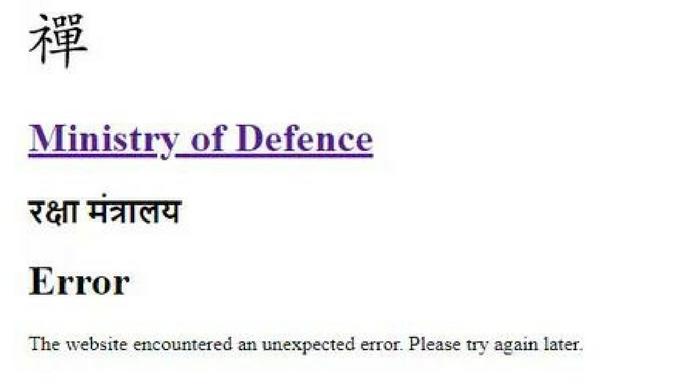 Indian defence website
