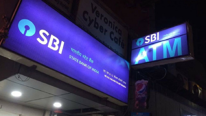 SBI atm to function till 10 in night