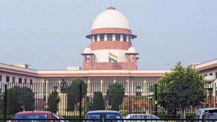Supreme court judiciary