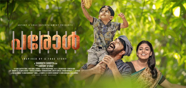 parole mammootty movie review