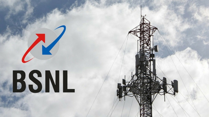 bsnl introduces new offer