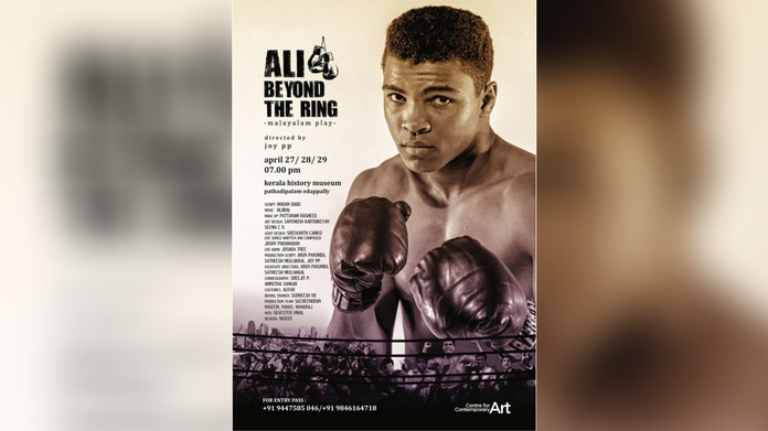 drama on mohammed ali on april 27 at kerala historical museum