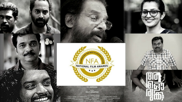 malayalam bags 9 awards in national film award 2018