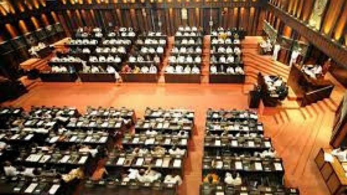 srilankan parliament suspend parliament till may 8