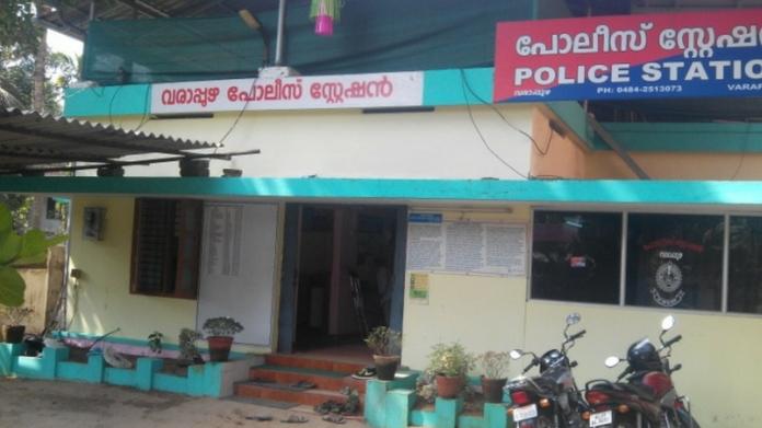 varapuzha police station