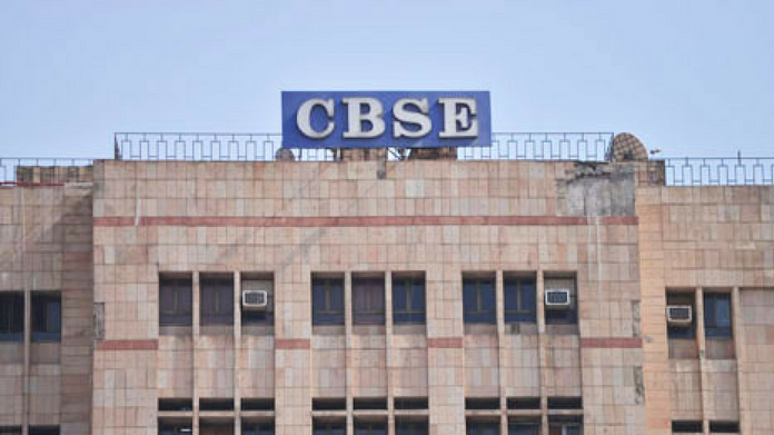 students-worried-over-delay-in-cbse-class-x-results