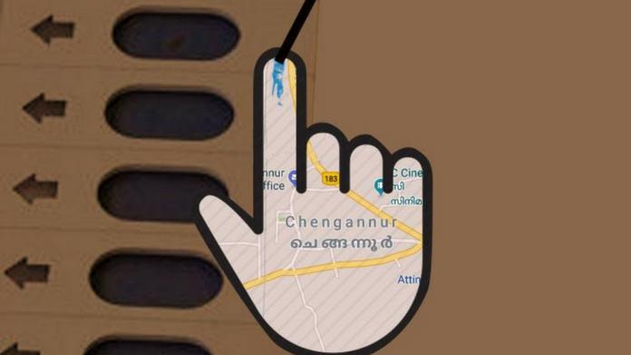 chengannur election