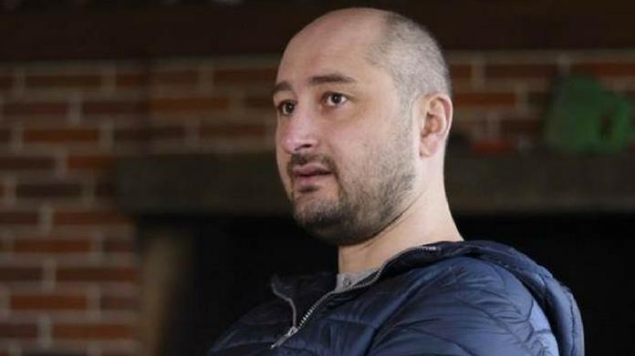 arkadi babchenko shot dead