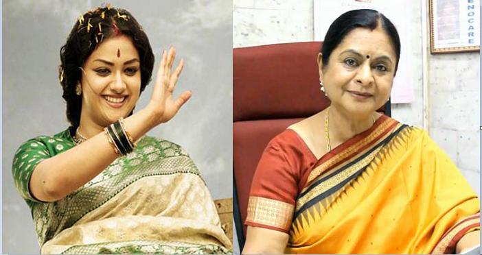 gemini ganesan daughter kamala against mahanadi