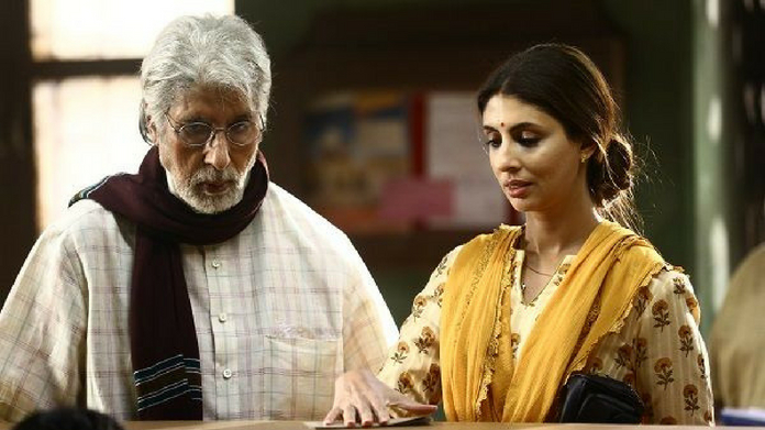 shweta bachchans screen debut with father