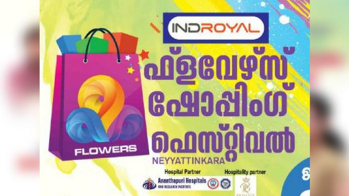 flowers shopping festival in neyyattinkara from june 28