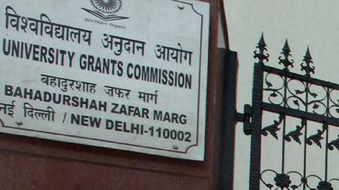 center to dismiss UGC and introduce 14 member commission