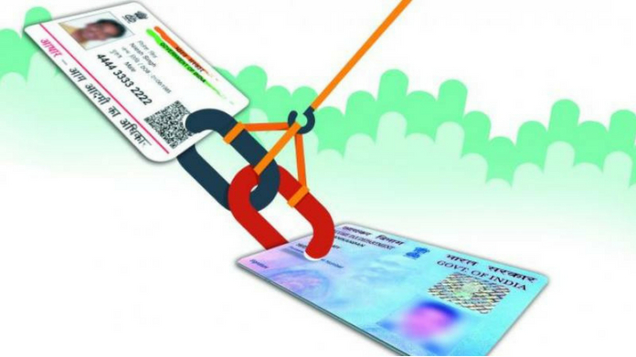last date to link aadhaar and pancard extended