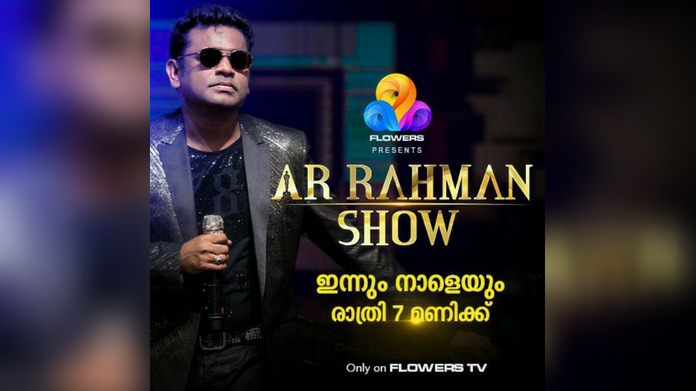 ar rahman show to be aired in flowers tv today