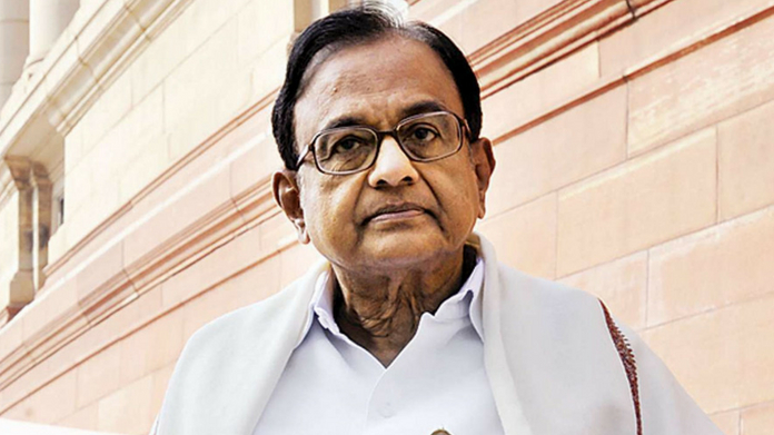 chidambaram gets anticipatory bail