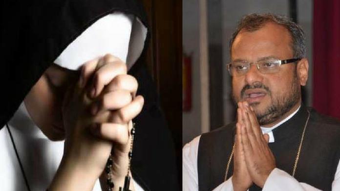 investigating team set out to bengaluru on jalandhar bishop rape case