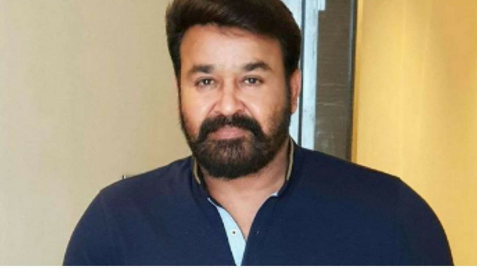 mohanlal will come in state film award distribution event