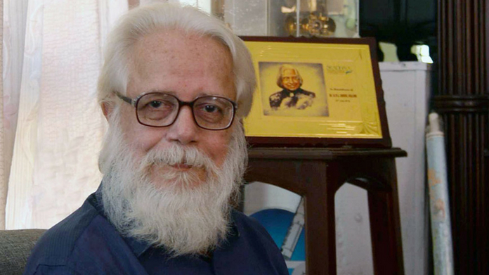 nambi narayanan should be give compensation says sc