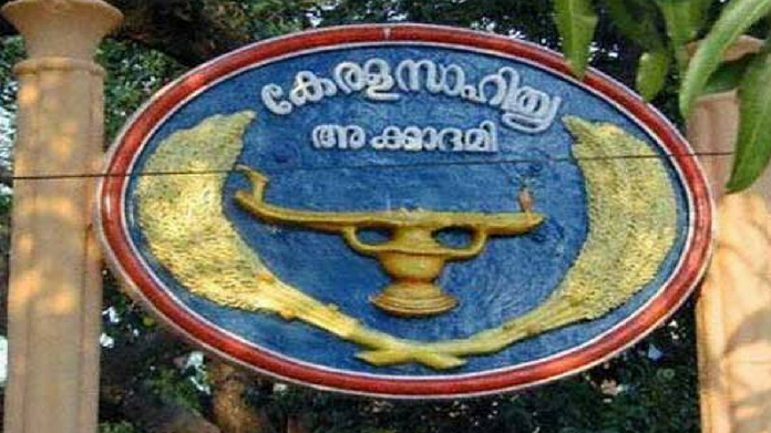 secretaries of cultural center salary revised