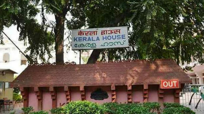 malayali youth with knife in kerala house