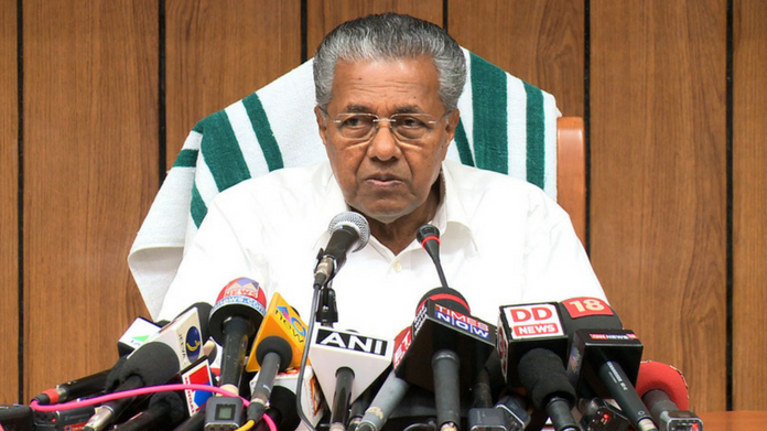 water level may increase again says chief minister pinarayi vijayan