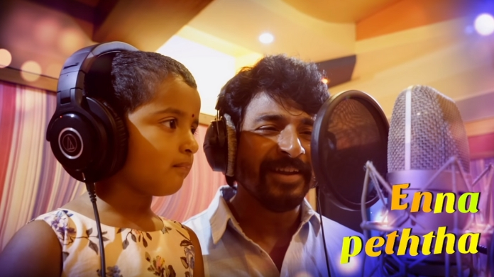 sivakarthikeyan and daughter sings together for kanaa