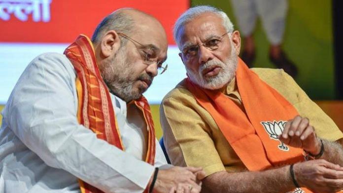 BJP national working committee meeting begin today