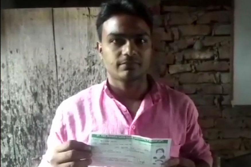 Boy Gets Admit Card With Amitabh Bachchans Pic