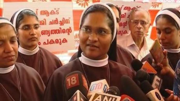 anupama sister
