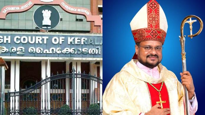 bishops rape