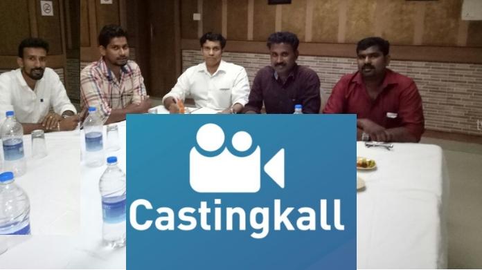 casting kall