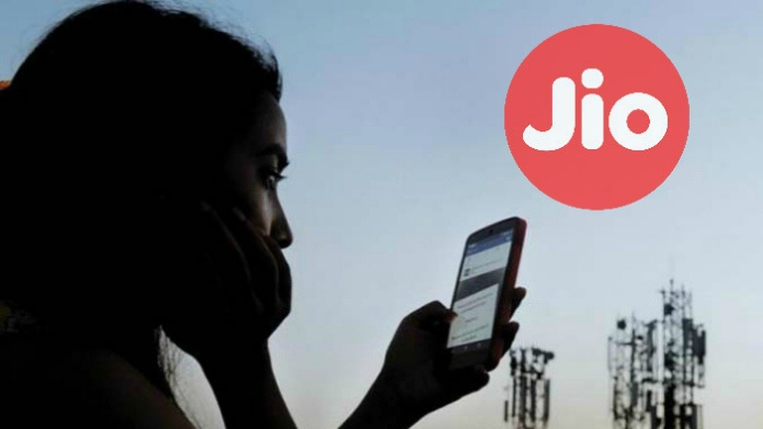 jio gives 300 gb free