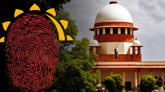 sc verdict on aadhar case today