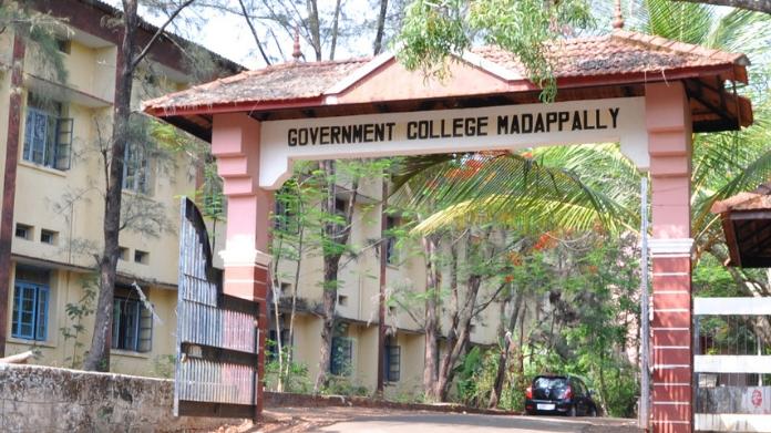 madappally