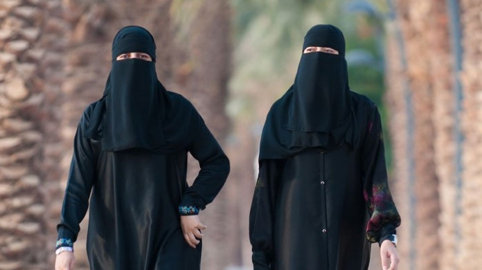 saudi islamic ministry to appoint women