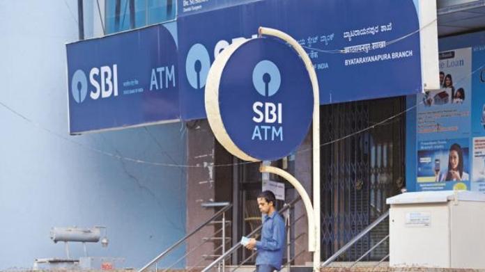 SBI cut short cash withdrawal limit