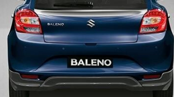 baleno limited edition to launch soon