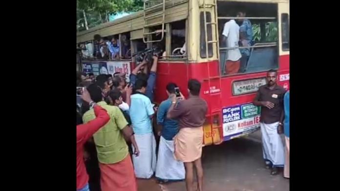 bus hinder