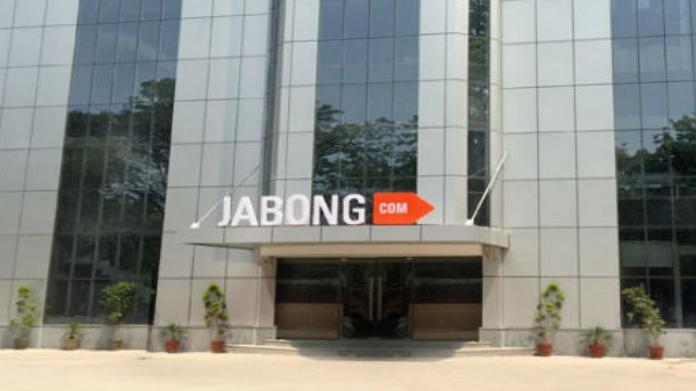 Walmart to layoff 200 at Jabong today