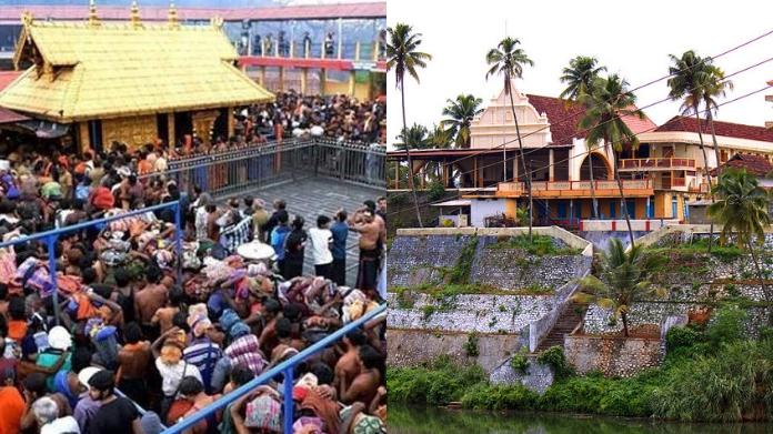 sabarimala and piravam