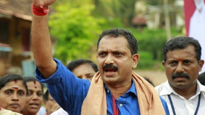 k surendran bail plea to be considered by court tomorrow