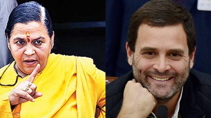 uma bharti invites rahul gandhi to lay foundation stone of ram temple