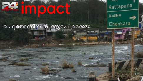24 impact