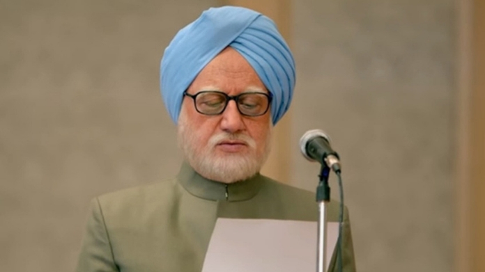 political controversy on the accidental prime minister