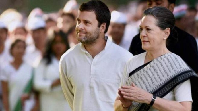sc allows to re examine ITR of sonia gandhi and rahul gandhi