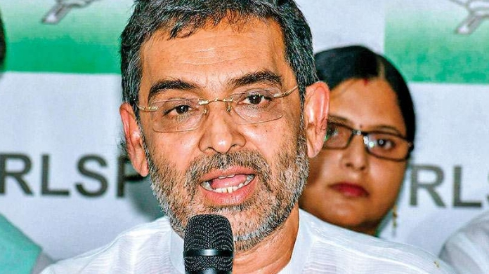 http://www.twentyfournews.com/2018/12/10/upendra-kushwaha-resigned.html