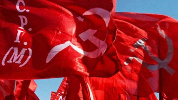 cpim flag