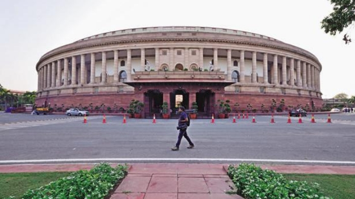 bill to raise education job reservation by 60% in parliament today