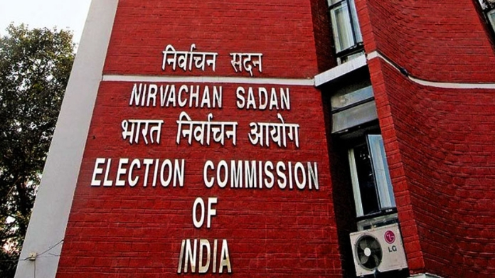 election commission decides to complete procedures for declaring election date in a time bound manner